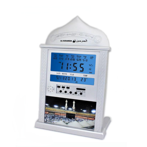 Islamic Digital Azan Prayer Clock