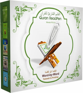 Islamic Digital Quran Reading Pen