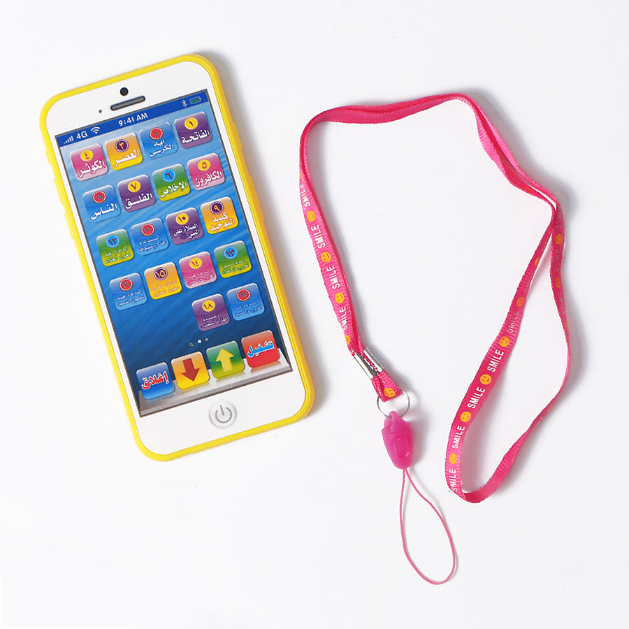 Arabic Quran Mobile Phone Toy for kids