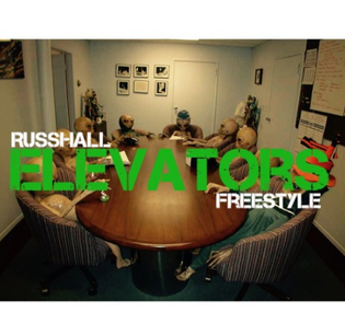 russ_hall_elevators
