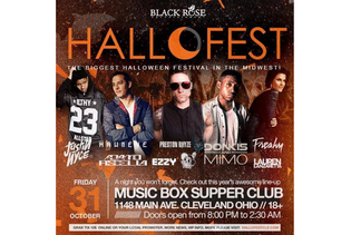 Looking for Talent to Perform at Hallofest 2014