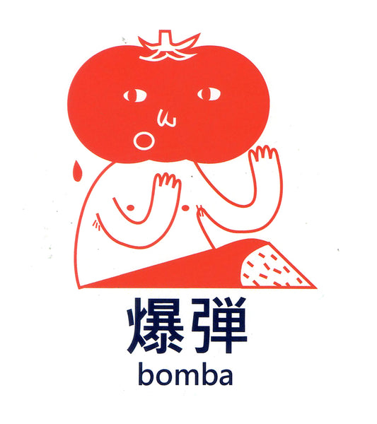 Kamatis - Bomba Sticker