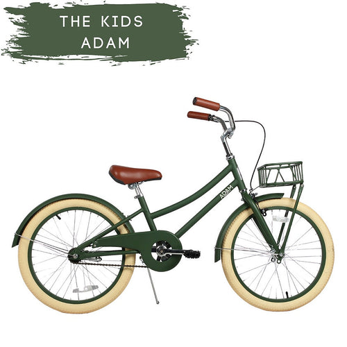 "20"" Children's Bike (4741772968019)"