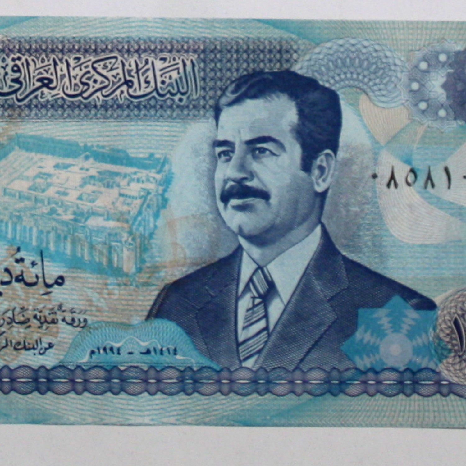 11 billetes de Iraq - Set completo del período Pre y post Sadam