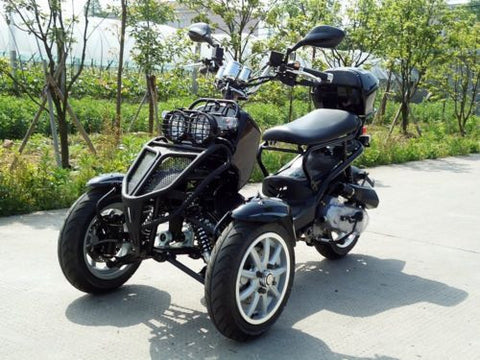 Dongfang Motor 50CC Gas Trike Tricycle DF50TKC - Buy Online