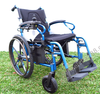 Image of Wheelchair 88 Foldawheel PW-800AX Light Foldable Power Wheelchair - Buy Online