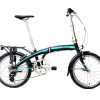 "Image of CX8 Oyama 20""  8 Speed Folding Bike - Buy Online"