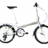 Image of Skyline 7 Oyama 7 Speed Folding Bike - Buy Online
