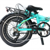 Skyline 7 Oyama 7 Speed Folding Bike - Buy Online