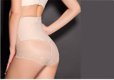 Hot body Shaper  Control Panties - Absolute BLESSINGS