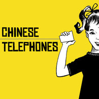 CHINESE TELEPHONES Chinese Telephones             CD, punk, recess ops, distro, distribution, punk distribution, wholesale, record album, vinyl, lp, It's Alive Records