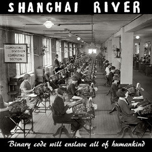 "Shanghai River ""Binary code will enslave all of h12"", punk, recess ops, distro, distribution, punk distribution, wholesale, record album, vinyl, lp, Let's Pretend Records"