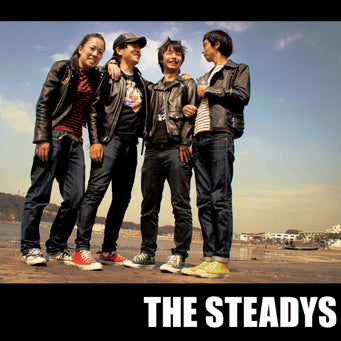 STEADYS, THE - Self-Titled (CD)