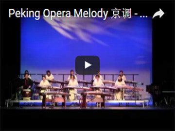Peking Opera Melody 京調 古箏二重奏