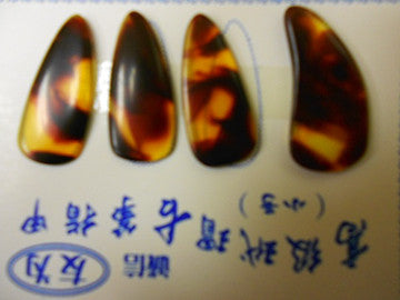 Guzheng Picks with Grooves Right Hand (Celluloid) Thickness 2.5mm
