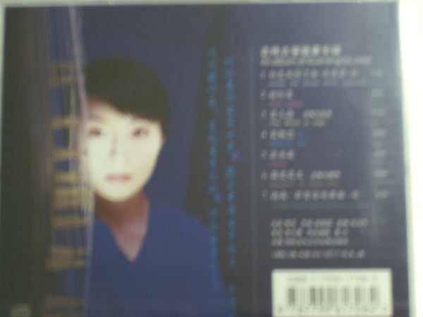 Album of Guzheng by Jiwei