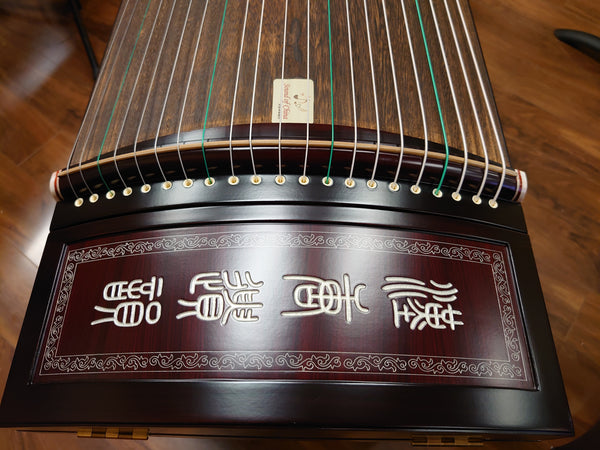 "Sound of China Rosewood Guzheng  with Bone Powder Inlay ""Ancient Rhyme"""