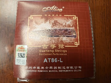 Professional Guzheng String Set #1-21 Alice Brand AT86