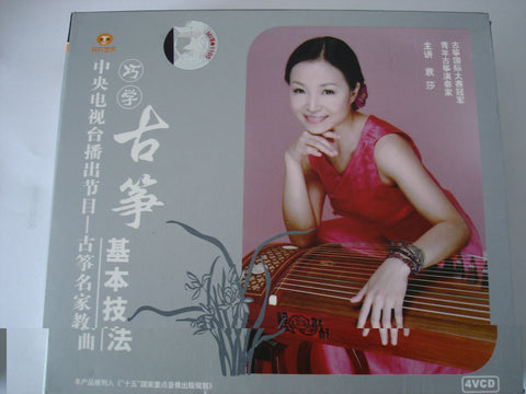 Easy Learning of Guzheng Basics 2DVD - Yuan Sha