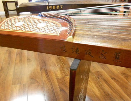 "Dunhuang Bubinga 694KK Guzheng ""Banana Panel Night Rain"""