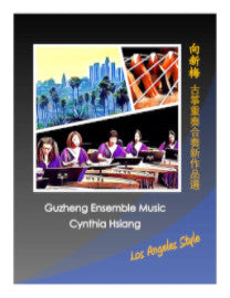 Cynthia Hsiang's Guzheng Ensemble Music Collection