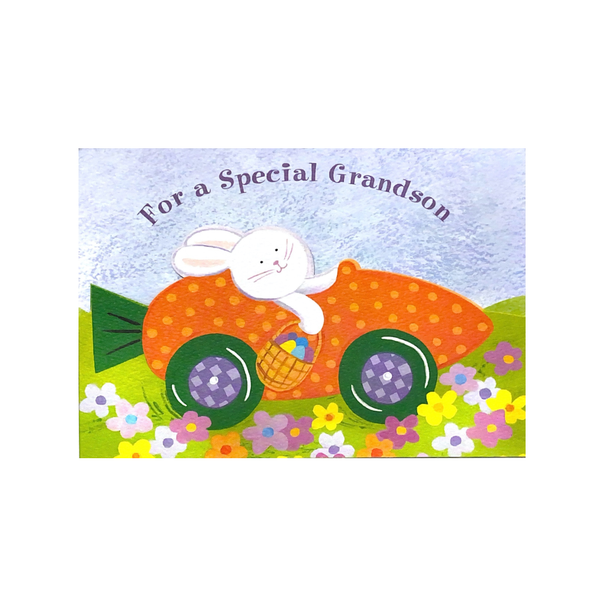 For A Special Grandson Easter Card Design Design Cards - Easter
