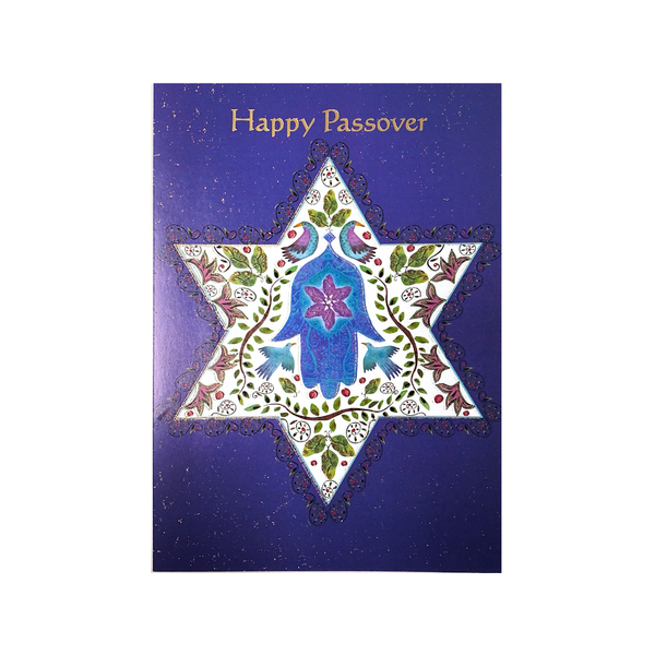Foliage Happy Passover Card Design Design Cards - Passover