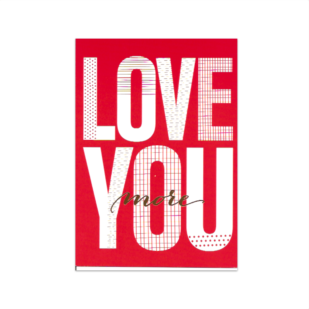 Love You More Valentine's Day Card Design Design Cards - Valentine's Day
