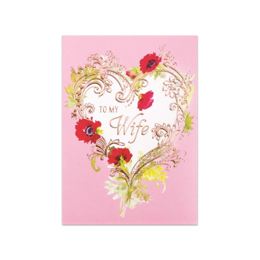 Ornate Heart Wife Valentine's Day Card Design Design Cards - Valentine's Day