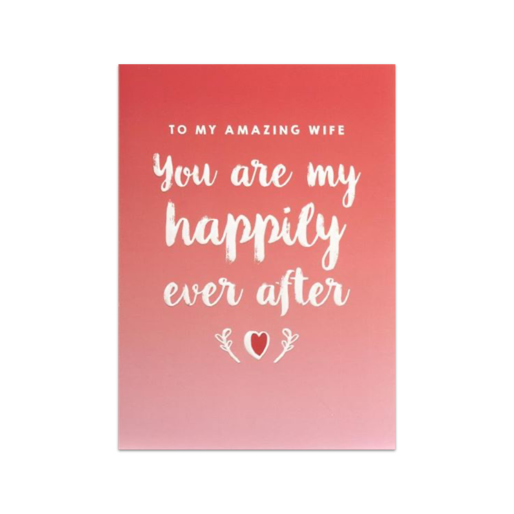 You Are My Happily Ever After Valentine's Day Card Design Design Cards - Valentine's Day