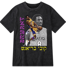 Load image into Gallery viewer, KOBE TEE