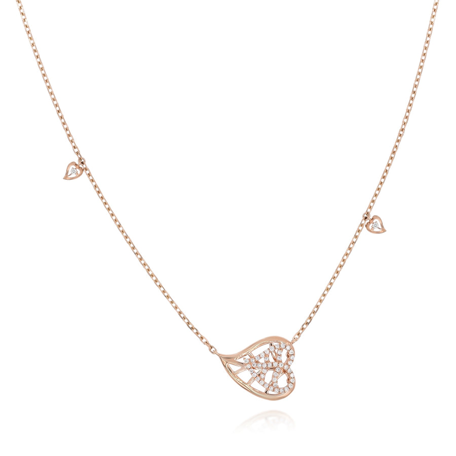 18k Rose Gold Diamond Heart Pendant & Necklace 0.21ctw