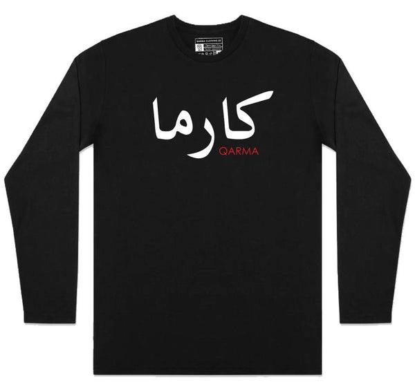 Qarma Jawi - Long Sleeve - Black (TS066)