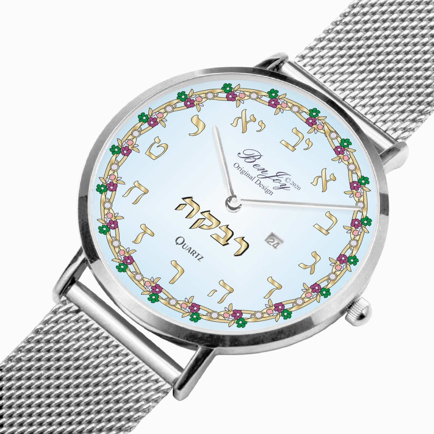 Judaica (Name) Stainless Steel Perpetual Calendar Watch By BenJoy
