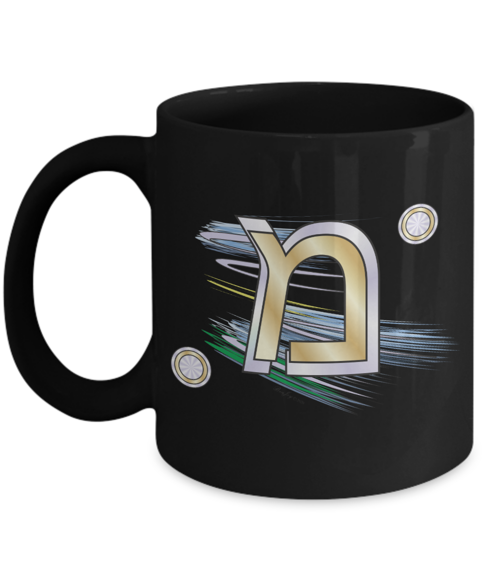 Judaica Ray Of Colors Hebrew Initial Mug By BenJoy