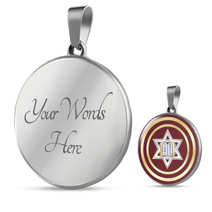 Gold And Maroon Judaic Star of David Necklace By BenJoy