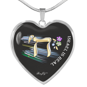 Judaic Chai Israel Is Real Black Heart Necklace by BenJoy