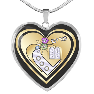 Judaic Heart of Gold Necklace By BenJoy