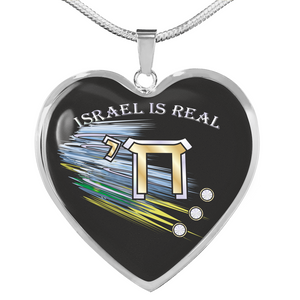 Judaica Chai Necklace
