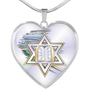 Judaica Star of David White Heart Necklace By BenJoy