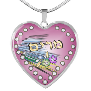 Personalized Judaic Hebrew Pink Necklace By BenJoy