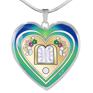 Judaic Ten Commandments Blue And Green Heart Necklace By BenJoy