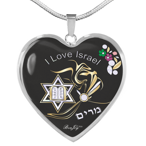 Personalized Star of David Black Torch Necklace By BenJoy