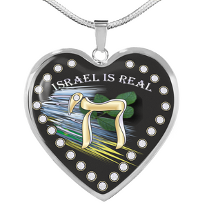 Israel Is Real Judaica Chai Black Heart Necklace By BenJoy