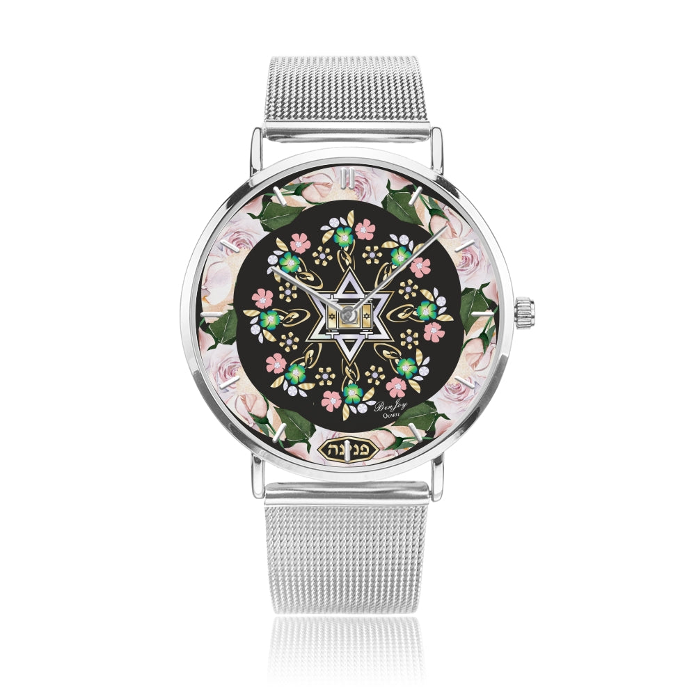 Rose Lining Silver Star Of David Floral Watch By BenJoy