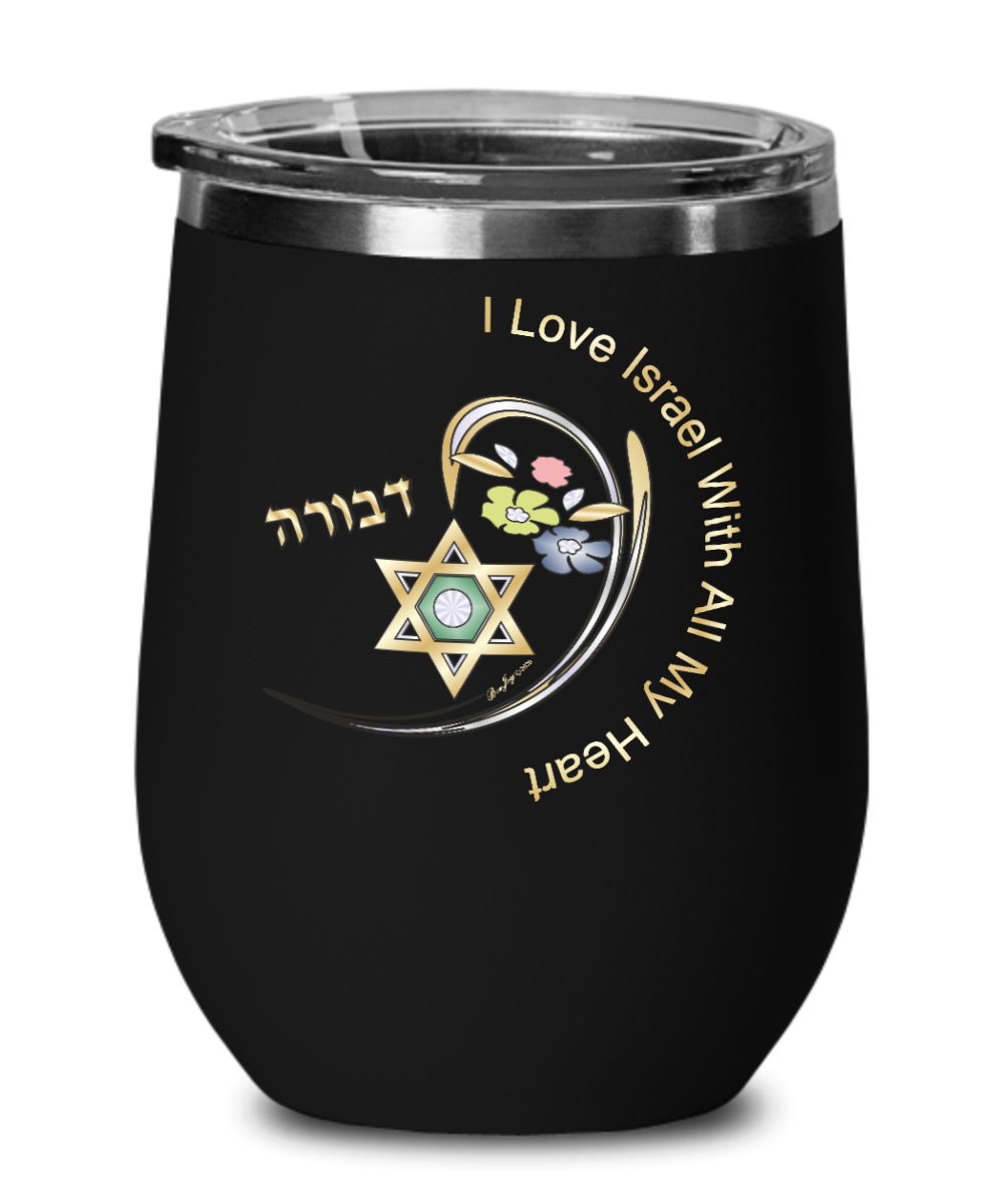 Judaica Gold Star (Hebrew Name) Wine Glass By BenJoy