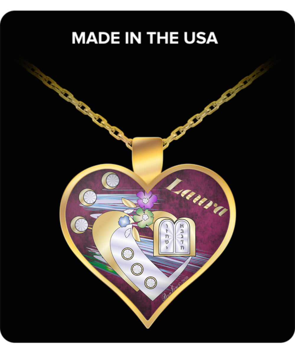 Judaic Heart (Name) Necklace By BenJoy