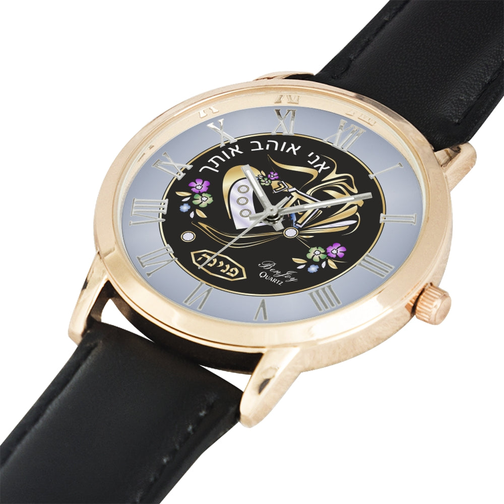 Personalized Double Heart Torch And Flower Watch By BenJoy