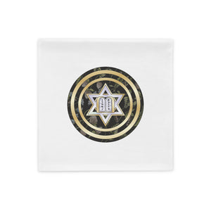 Star Of David Gold Round Lining Pillow Case By BenJoy