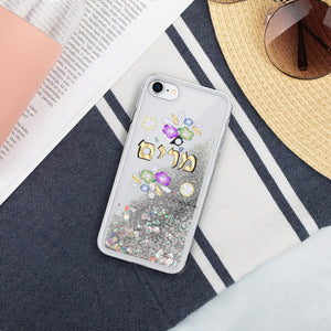 Personalized Floral Simple Liquid Glitter Phone Case By BenJoy